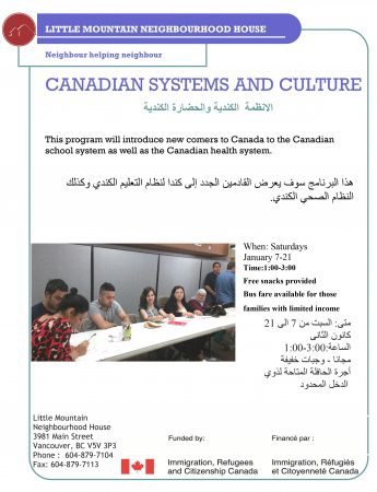 Canadian Systems and Culture