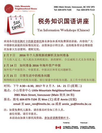 Tax Information Workshops (Chinese)