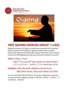 Qiqong Exercise Group
